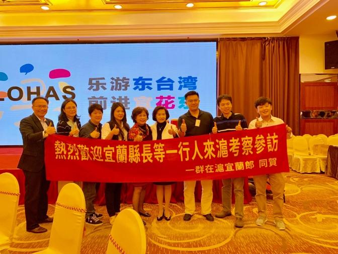 成績斐然!再簽7份合作意向書 繼雙城論壇後 上海與宜花東舉辦交流會