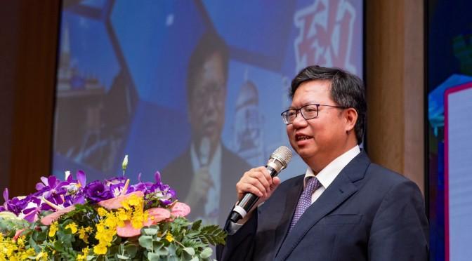 亞洲台灣商會聯合總會年會順利閉幕 鄭文燦期許創造更大價值