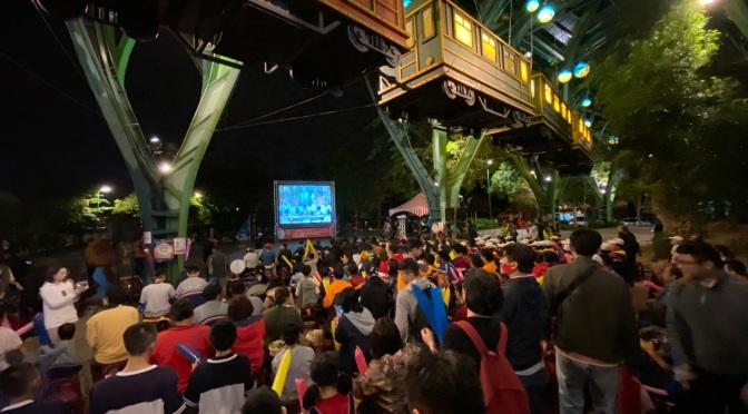挺進2020東京奧運 世界棒球12強賽 中日交戰 宜蘭戶外轉播 為中華隊加油!