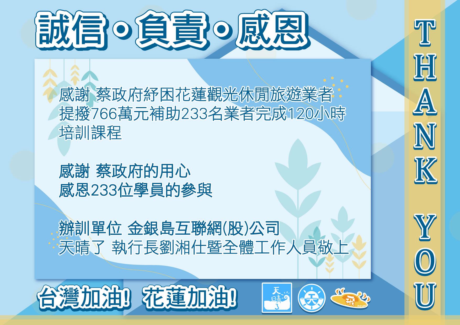 金銀島互聯網科技公司